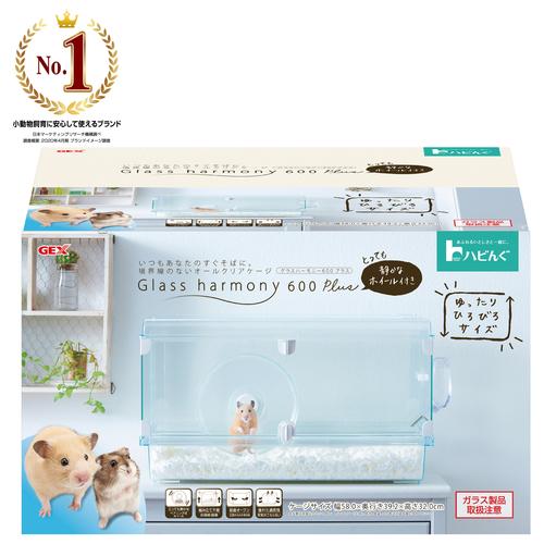 グラス ハーモニー 600 【楽天市場】グラスハーモニー 600の通販